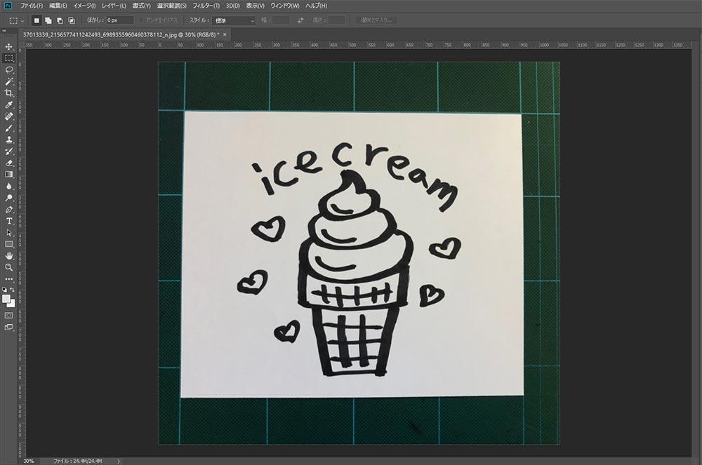 36カメラ-アイスクリーム-フォトショップ切り抜き