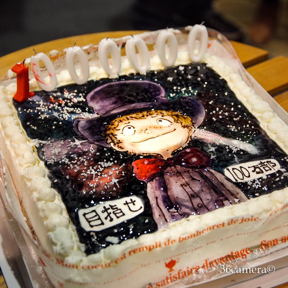 えんとつ町のプペル 似顔絵ケーキ 魔法のバースデーケーキ
