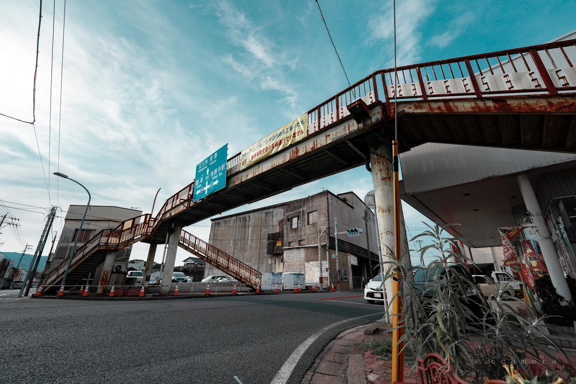 田川市後藤寺バスターミナル歩道橋